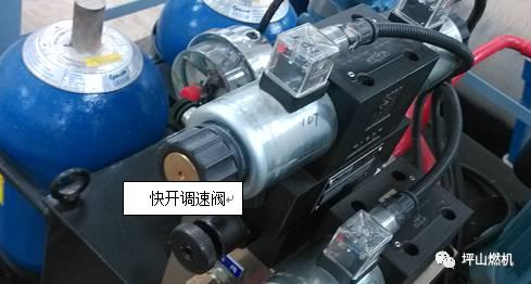 阳光讲堂丨循泵房液控蝶阀(图3)